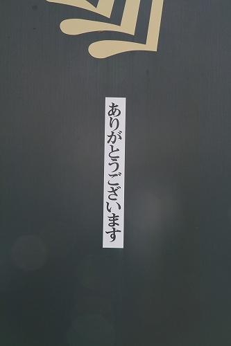 019.jpg