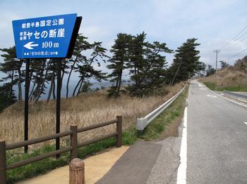 100418notoichi010.jpg