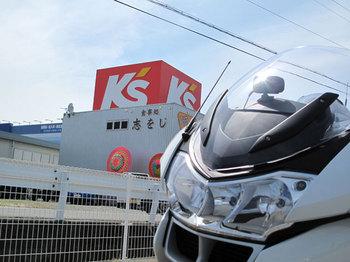 110417siwoji-002.jpg