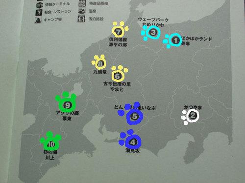 110918fuji011.jpg