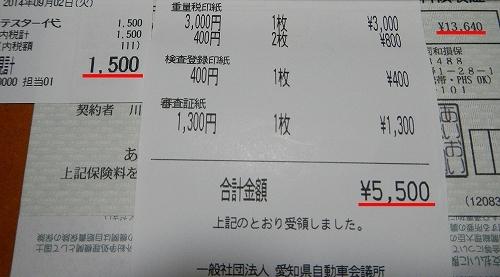 140902-05.jpg