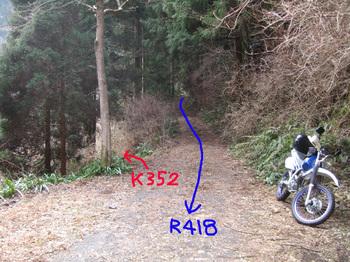 R418-02.jpg
