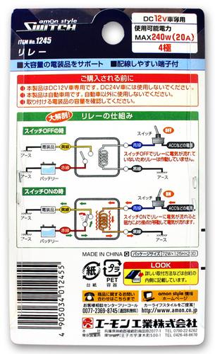ZUMO032.jpg