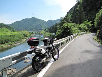kuzuryuu001.jpg