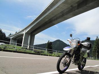 kuzuryuu003.jpg