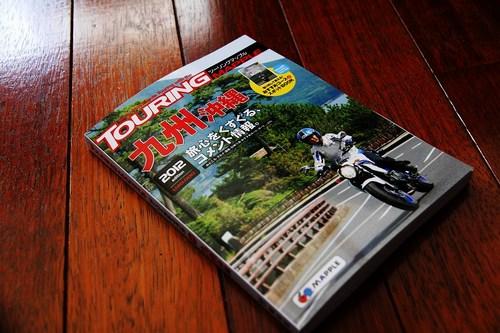 mapple kyusyu.jpg