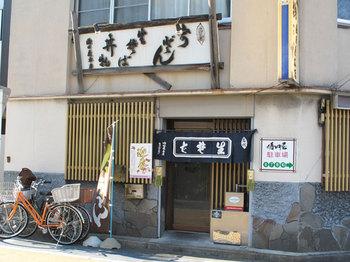 mikawa11.jpg