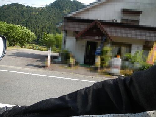 mino005.jpg