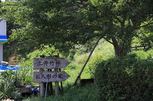 miyama006.jpg