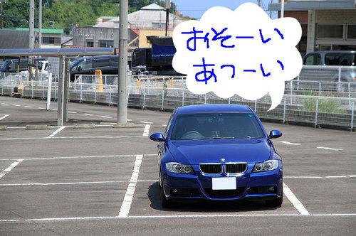 miyama016.jpg