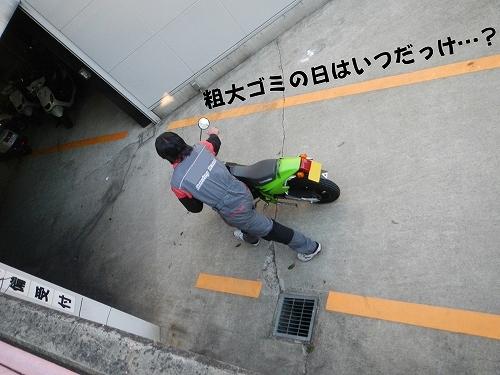 nagoya013.jpg