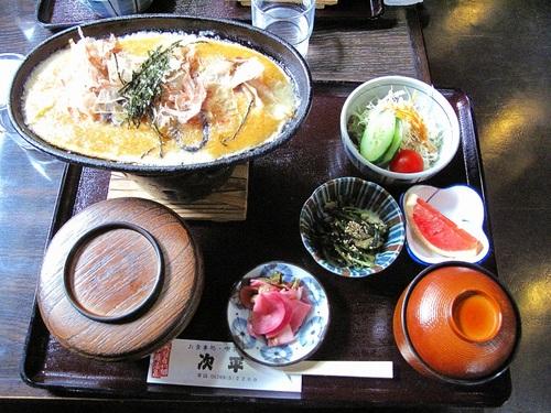 oosirakawa014.jpg