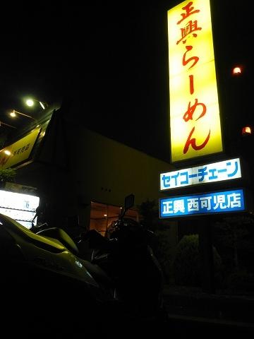 ra-tu-14th004.jpg