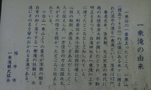yamanaka011.jpg