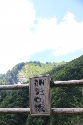 yamanaka018.jpg