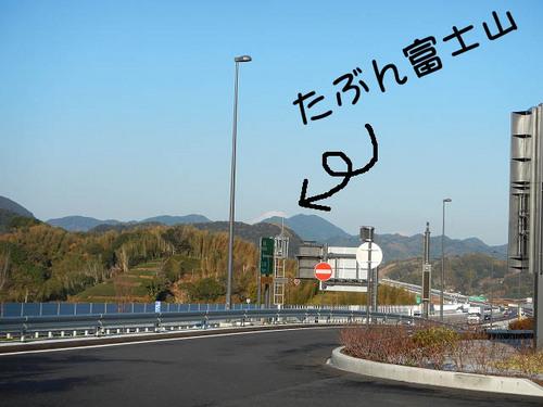 fuji016.jpg