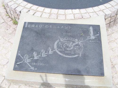 touhoku020.jpg